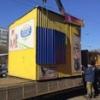 Омский студент нарушил самоизоляцию и обчистил киоск на вокзале