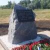 В Омске в День ВДВ установили камень на месте памятника героям героям-десантникам
