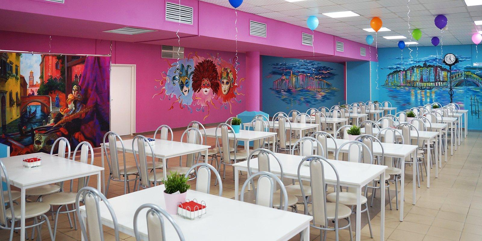 От Дали до Простоквашина: к проекту «Мой школьный ресторан» присоединились уже 120 учреждений