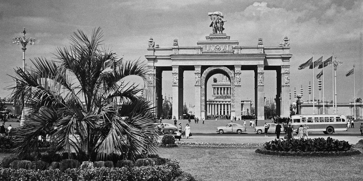 История ВДНХ: как открывали главную выставку страны