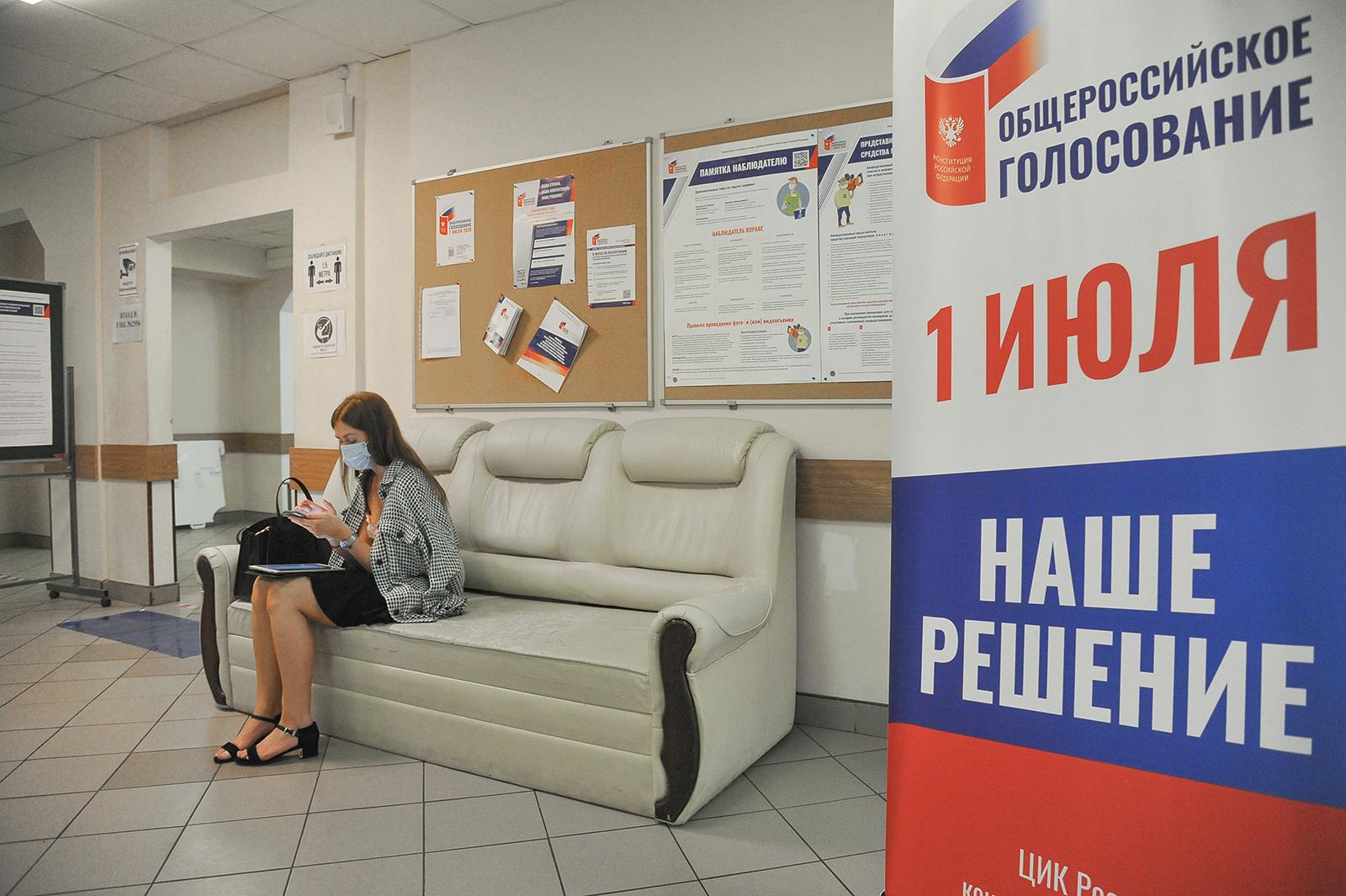 Основной день голосования: в Москве открылись избирательные участки