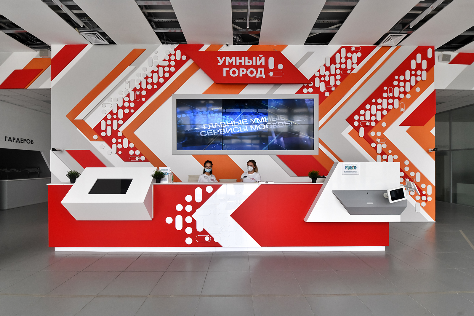 Платформа для BIM-проектов и система авиамониторинга: в Москве начали испытывать разработки с технологией 5G