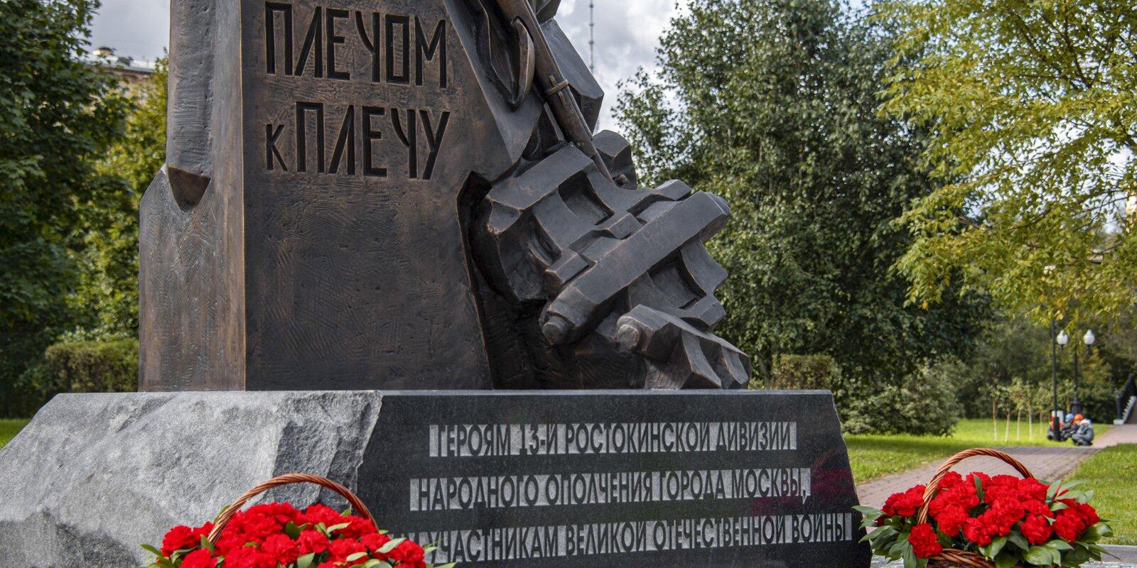 Сергей Собянин почтил память бойцов московского ополчения