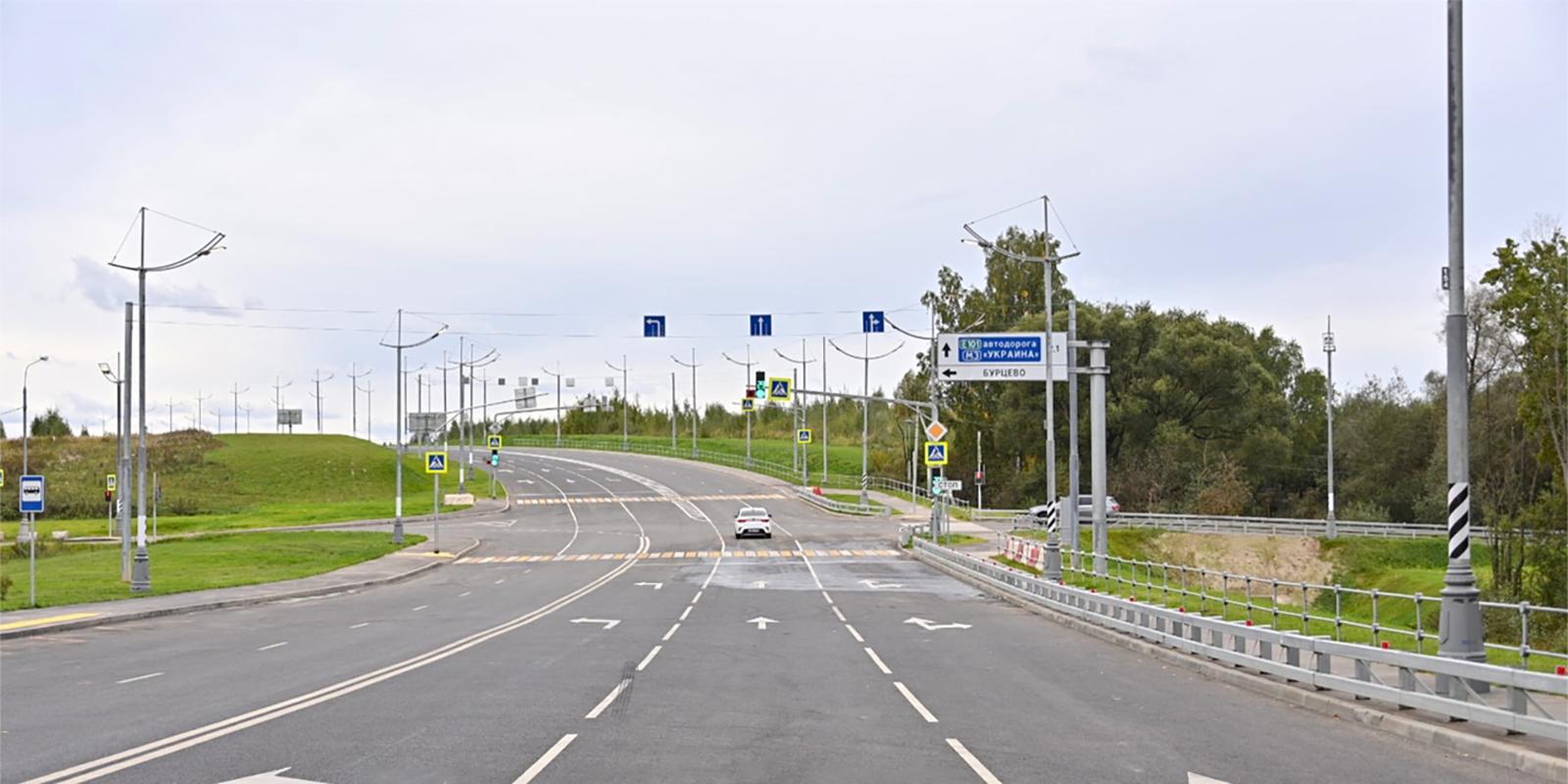 Киевское и Калужское шоссе связала еще одна дорога