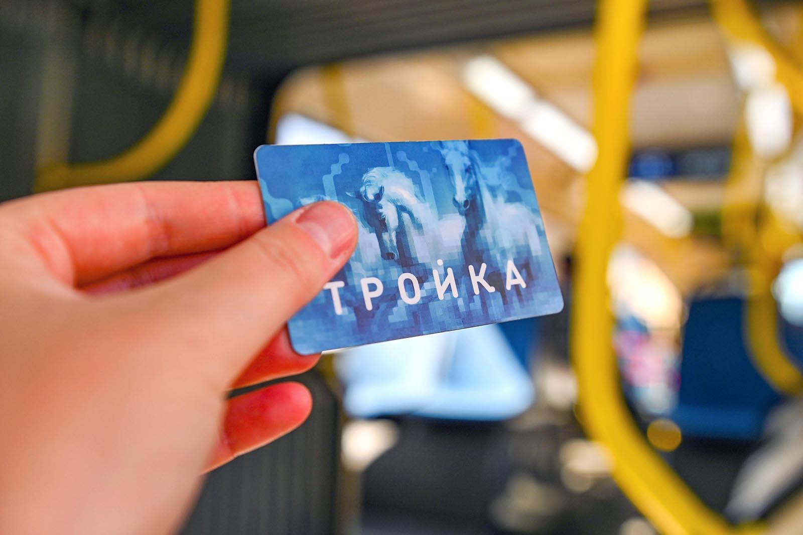 Оплату проезда на основе тарифных зон в наземном транспорте в Троицком округе отменят с 1 сентября