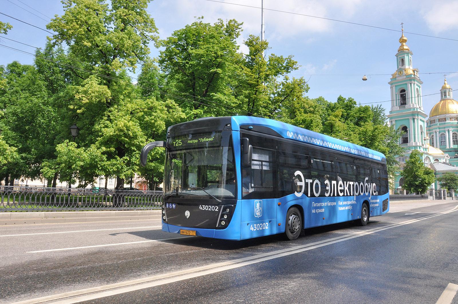 Сергей Собянин: Парк электробусов Москвы — самый большой в Европе