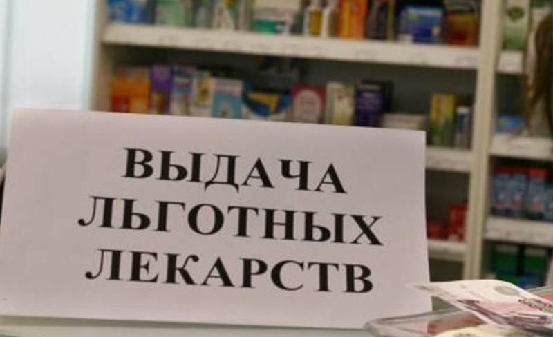 Октябрьский районный суд Владимира обязал департамент здравоохранения обеспечить льготными лекарствами ребёнка-инвалида