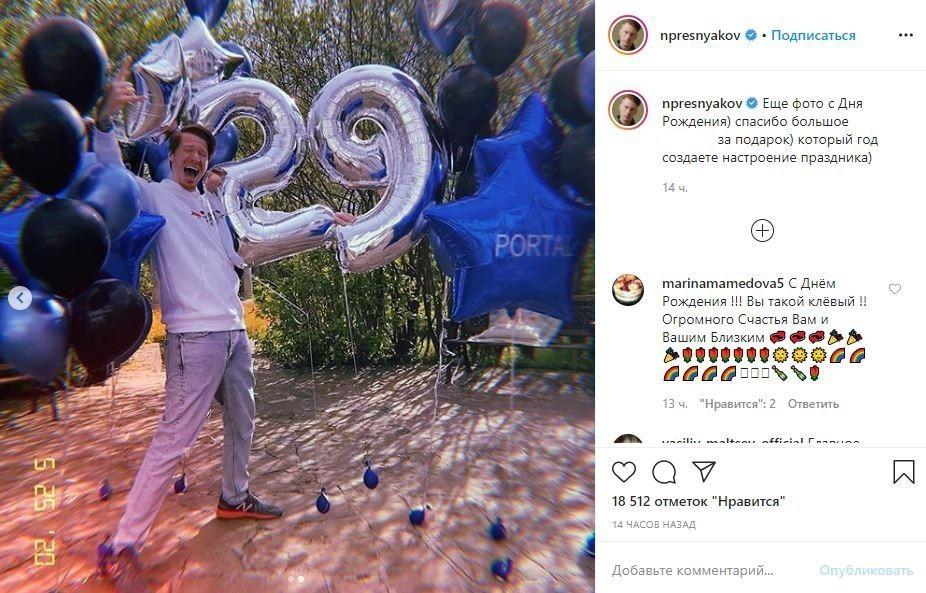 «Самый душевный день рождения»: какой сюрприз приготовила жена внука Пугачевой любимому
