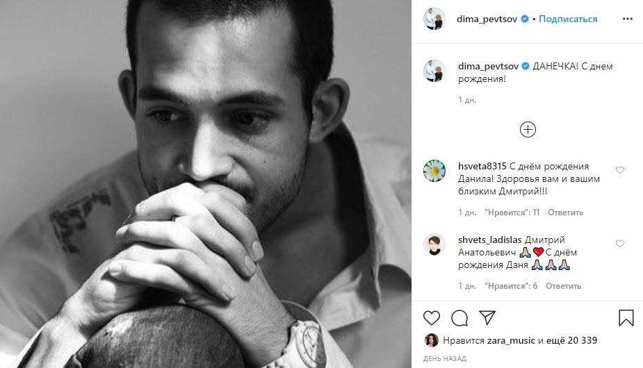 Звезда «Бандитского Петербурга» поздравил с днем рождения сына, погибшего 8 лет назад