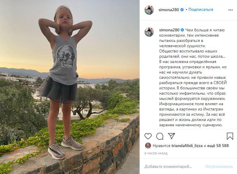 «Не надо мыслить примитивно»: мама Тимати ответила на слухи о разрыве с Решетовой