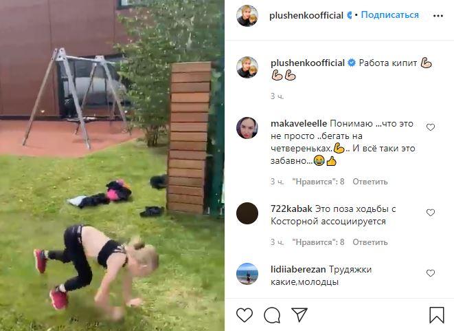 Видео: Евгений Плющенко удивил публику пробежкой юных фигуристов на четвереньках