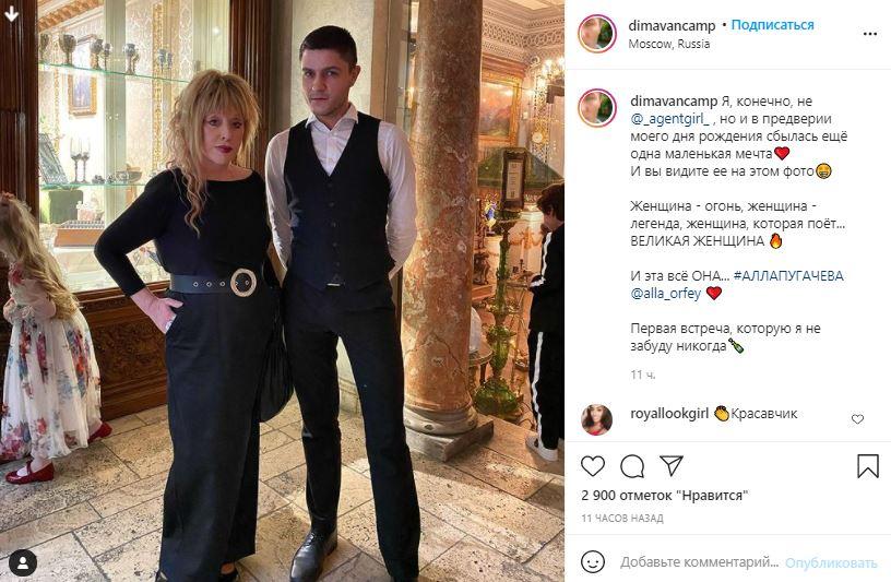 Вечно молодая Алла Пугачева блеснула стройностью на дне рождения внучки — фото