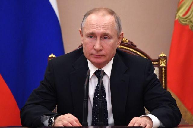 Путин поздравил россиян с Международным днем защиты детей