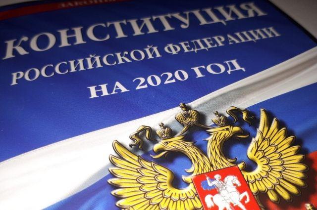Роспотребнадзор одобрил проведение голосования по Конституции 1 июля