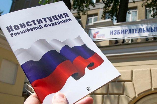 Мария Большакова оценила ход голосования по поправкам к Конституции