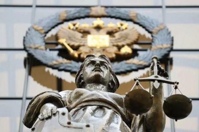 В Калининграде раскрыли убийство девушки, совершенное более 20 лет назад
