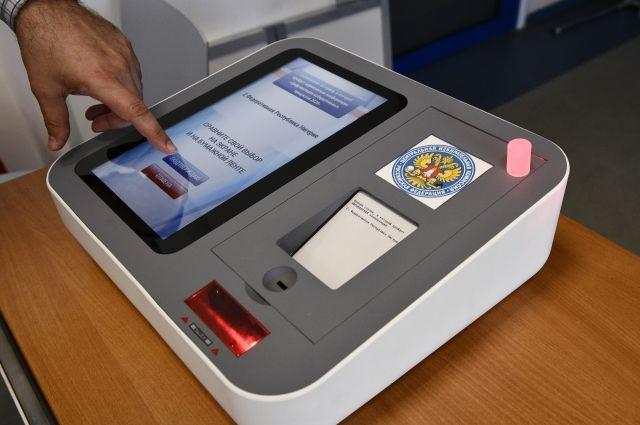 Эксперт отметил надежность системы дистанционного электронного голосования