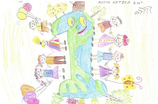 Дети сотрудников «Мираторга» нарисовали то, что объединяет людей
