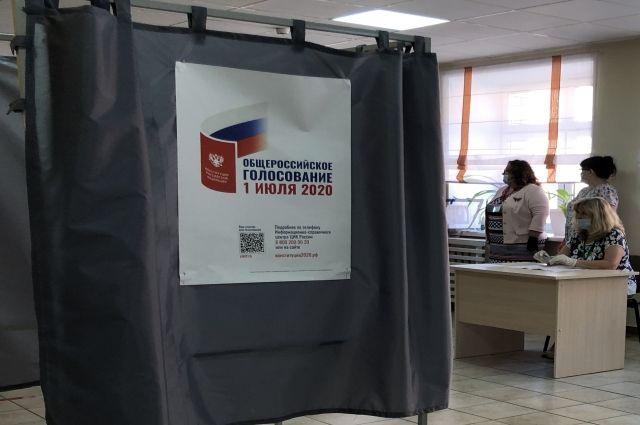 Наблюдатели отмечают легитимность хода голосования по Конституции в Москве