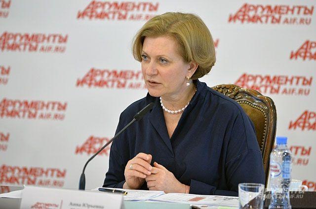 Попова уверена в безопасности и эффективности вакцины от коронавируса