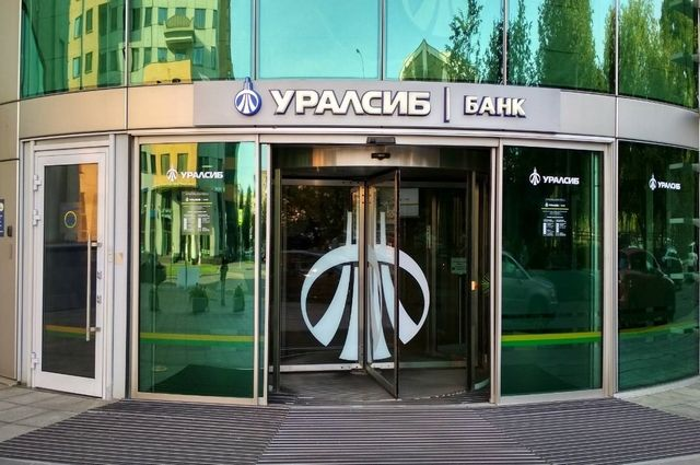 Банк «Уралсиб» подключил АКБ «Трансстройбанк» к Системе быстрых платежей
