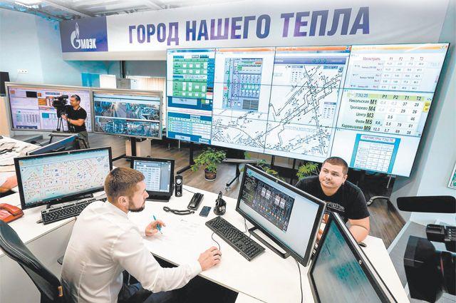 Четыре раза вокруг света. Кто следит, чтобы у москвичей были газ и вода?