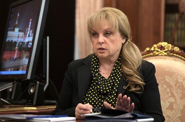 ЦИК утвердил итоги довыборов в Госдуму по четырем округам