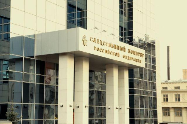СК сообщил о признании Марцинкевича в серии убийств