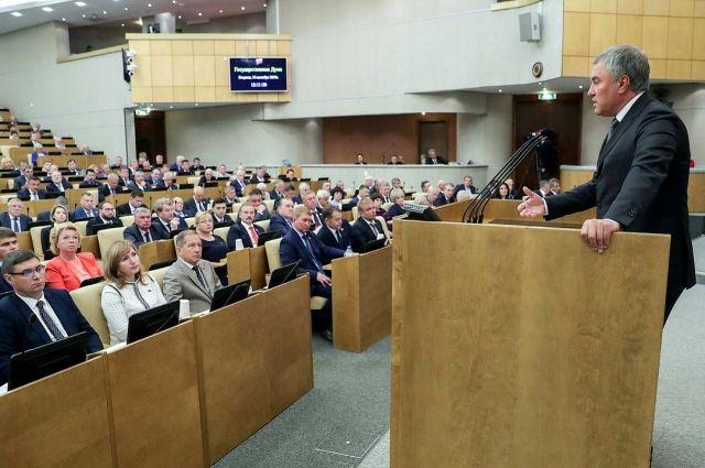 Володин поздравил жителей РФ с Днем конституции