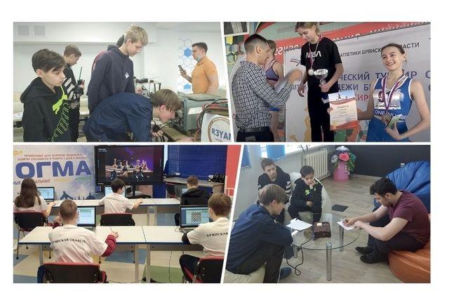 Зажечь звезды науки. Когда в Брянске откроют центр поддержки юных талантов?