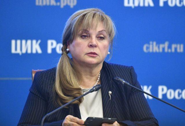 Памфилова задекларировала за прошлый год доходы в размере 7,1 млн рублей