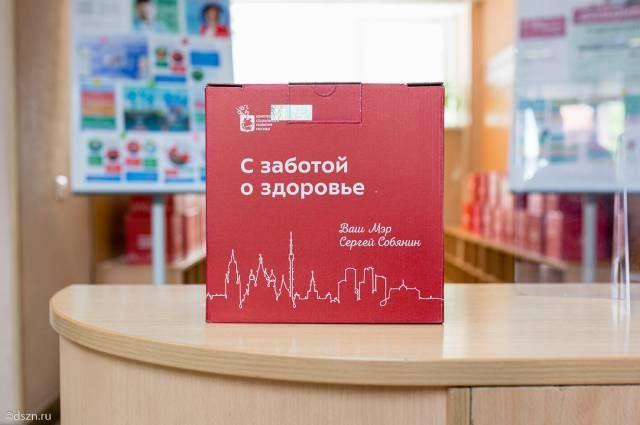 Чтобы не бояться. Москвичи получили добрые коробки после вакцинации