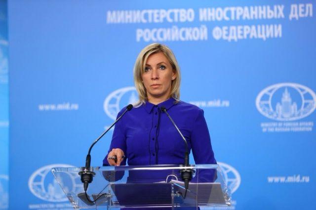 МИД России: США исключили часть россиян из санкционных списков