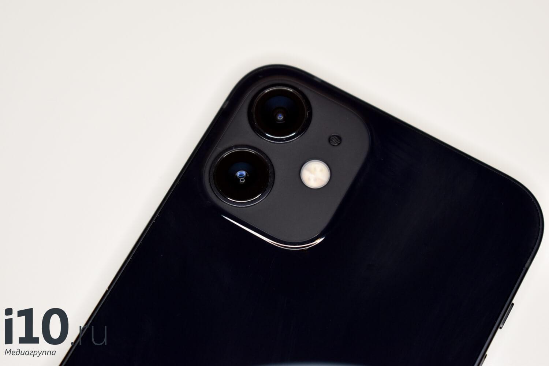 iPhone 13 mini будет последним маленьким iPhone