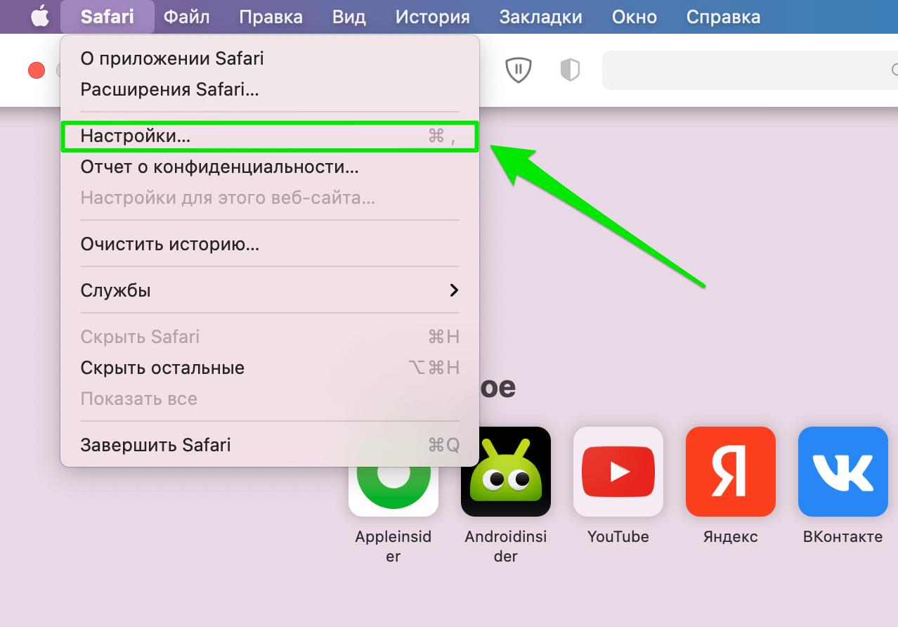 Как разрешить файлам Cookie доступ к сохранению важной информации?
