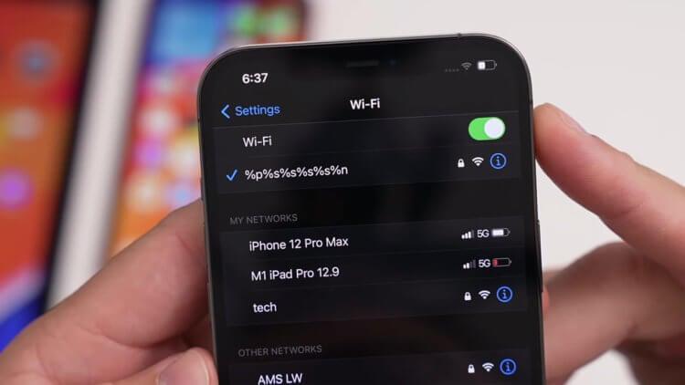 Apple выпустила iOS 14.7 RC. Релиз — через неделю