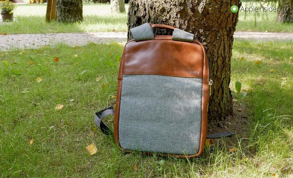 Рюкзак для тех, кто берет с собой только самое нужное