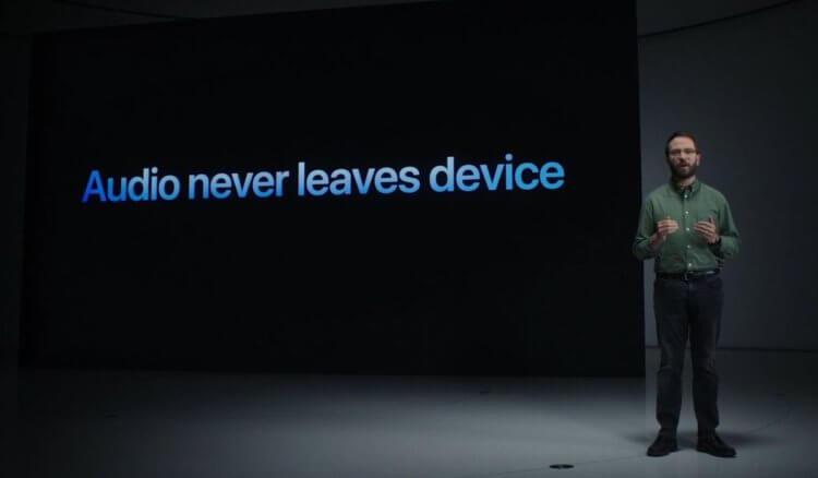Apple признала, что слушает записи Siri. Подайте на неё в суд!