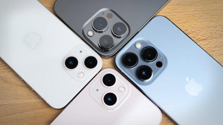 Сравнение скорости зарядки iPhone 13, 13 Pro, 13 mini и 13 Pro Max. Какой из них самый быстрый