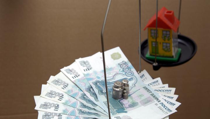 Правительство запретит завышать ставки по ипотеке