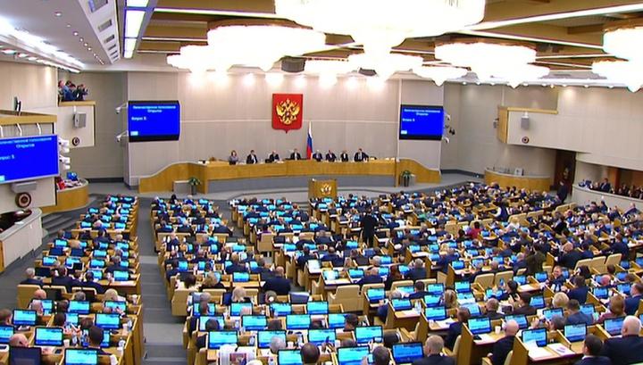 Госдума приняла законопроект о 'почтовом' голосовании