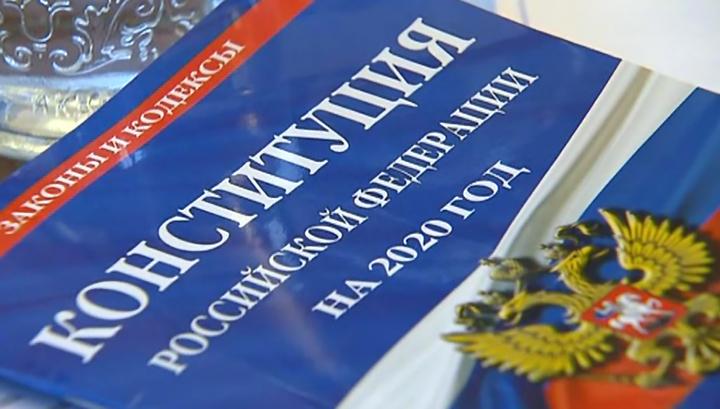 ЦИК возобновил подготовку к голосованию по поправкам в Конституцию