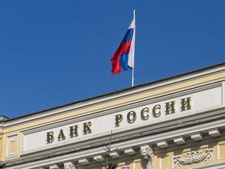 Банк России назвал регионы с самой дорогой и дешевой ипотекой