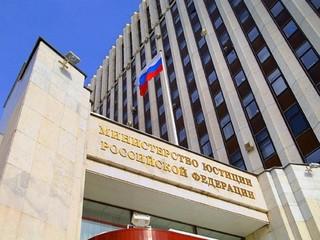 В России ужесточили правила работы НКО-иноагентов