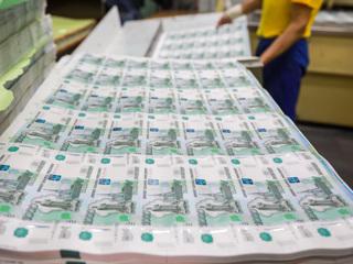 Госдолг России за прошлый год вырос на 5,4 трлн рублей