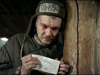 Новости на 'России 24'. Фильм 'Иван Денисович' покажут в Локарно вне конкурса