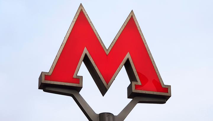 В центре Москвы из-за Парада Победы закроют на выход ряд станций метро