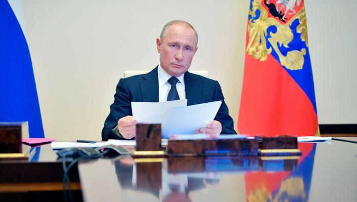 Путин подписал законы о дистанционном голосовании