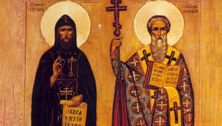 Славянской письменности исполняется 1157 лет