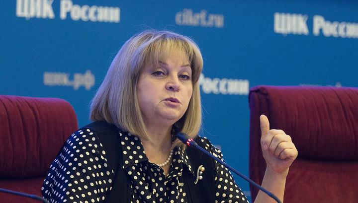 Памфилова анонсировала дистанционное голосование по поправкам в Конституцию